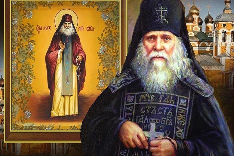 Антоний Оптинский