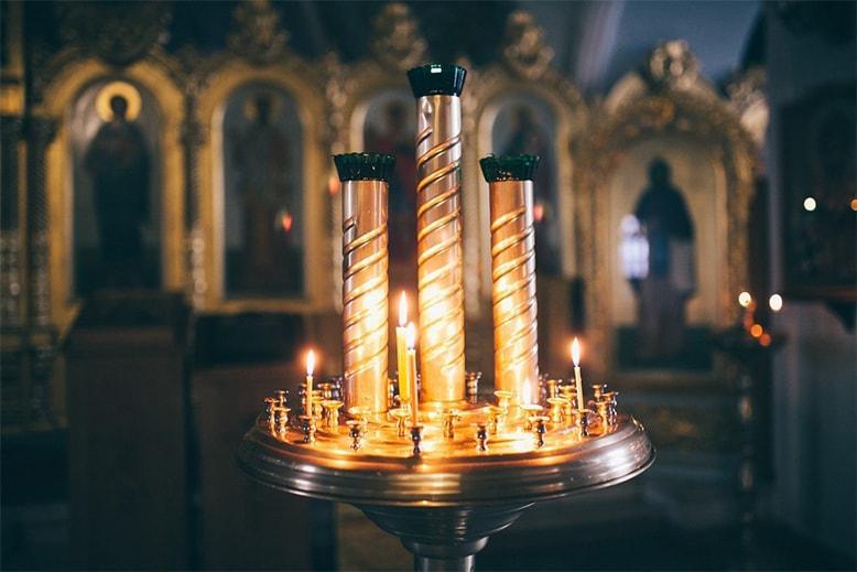 Прочтение молитвы