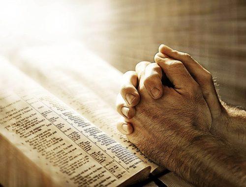 молитва о работе